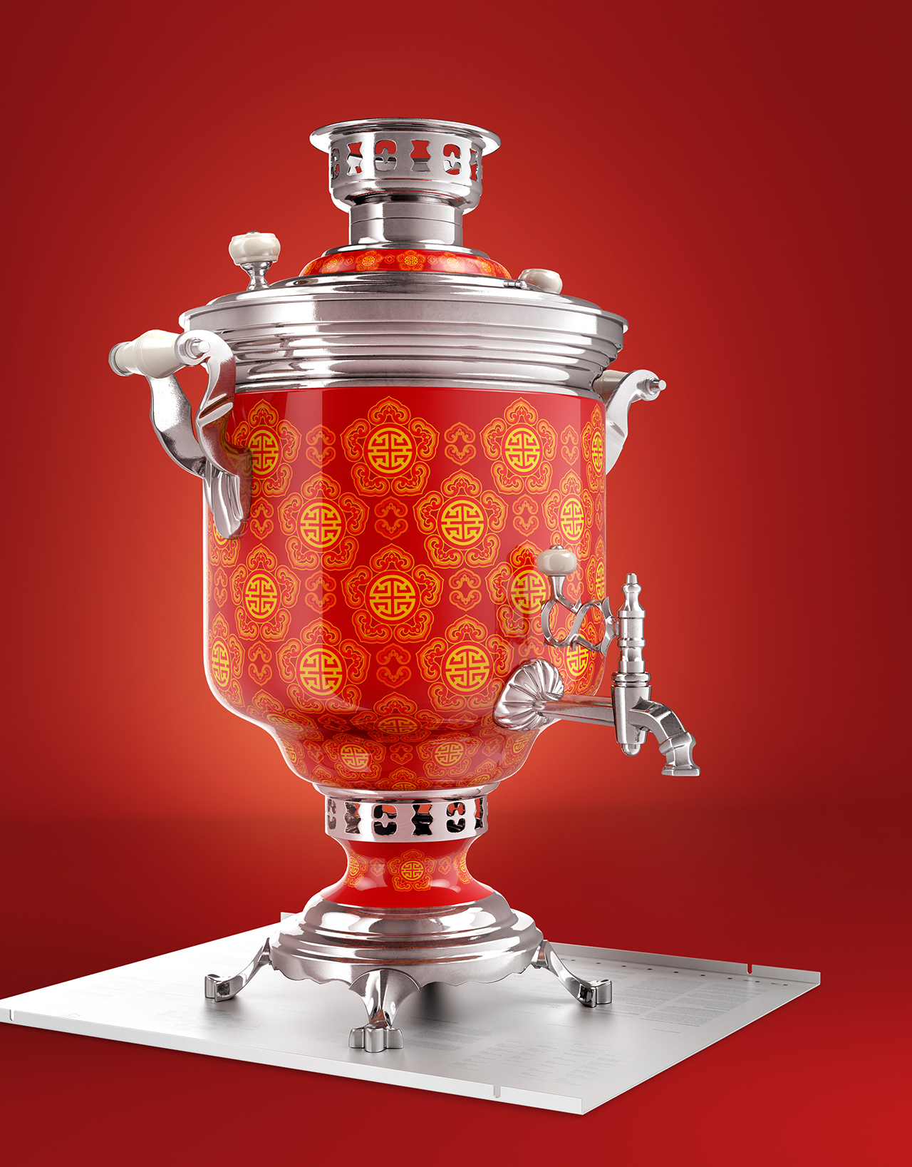 samovar_big